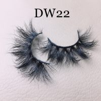 The Best 3D Mink Eyelashes